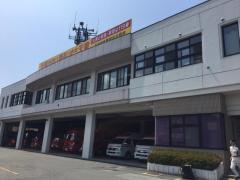 天童市消防署