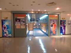 さいたま市宇宙劇場