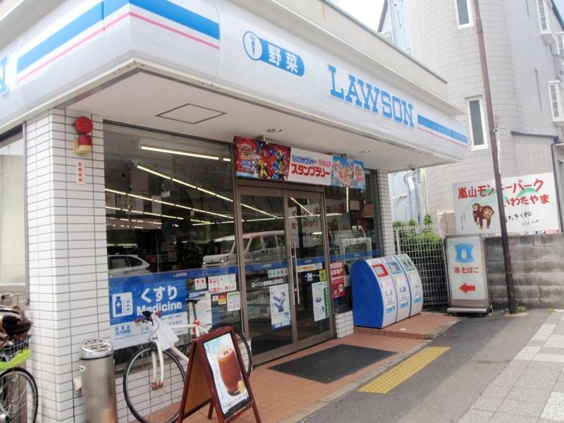 ローソン 嵯峨嵐山駅前店_施設外観