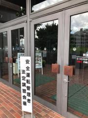 狭山市市民会館