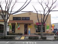 ジョリーパスタ伊川谷店