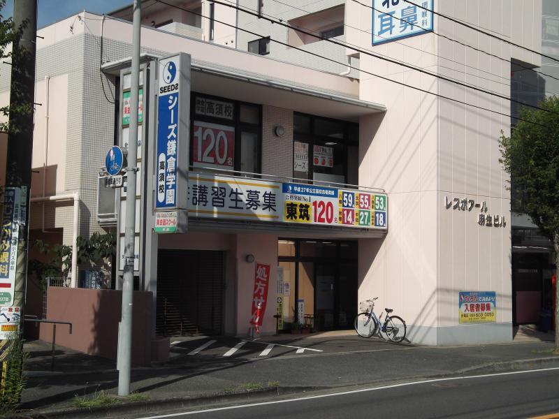 シーズ鎌倉学園高須校_施設外観