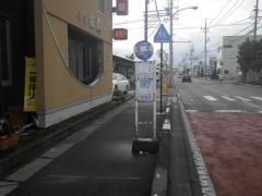 「若宮」バス停留所