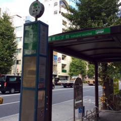 「蔵前二丁目」バス停留所