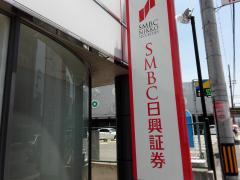 SMBC日興証券株式会社 岸和田支店_施設外観