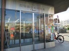 愛知銀行富田支店