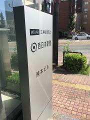 三井住友海上火災保険株式会社 熊本支店熊本第一支社