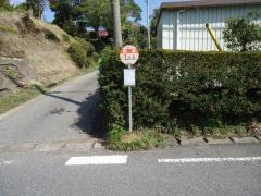 「向畑」バス停留所