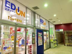 エディオン岐阜オーキッドパーク店