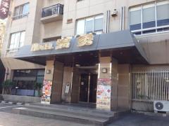ホテル満秀