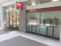 野村證券株式会社 豊田支店