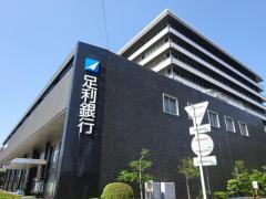 株式会社足利ホールディングス