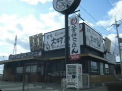 まいどおおきに食堂三木大村食堂