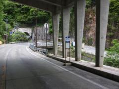 「中の湯」バス停留所