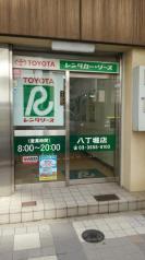 トヨタレンタリース東京八丁堀店