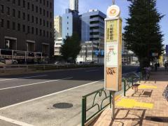 「大崎郵便局」バス停留所