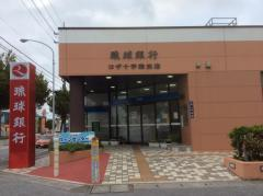 琉球銀行コザ十字路支店