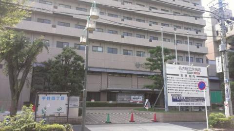 名古屋記念病院(名古屋市天白区...