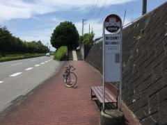 「郷ケ丘北通り」バス停留所
