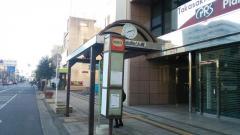 「新町銀行前」バス停留所