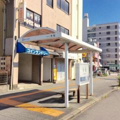 「升形」バス停留所