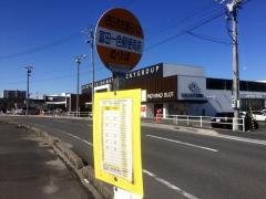 「富田一色郵便局前」バス停留所