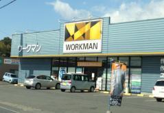 ワークマン総和店