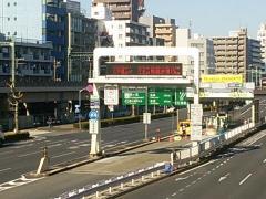 鈴ヶ森IC