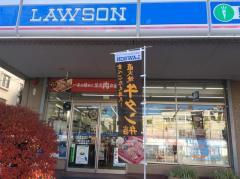 ローソン小台店