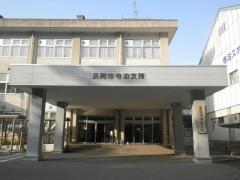 長岡市役所・寺泊支所