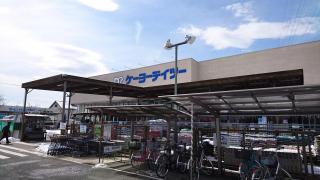 本久デイツー長野運動公園店