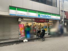 ファミリーマート スバル京阪千林店_施設外観