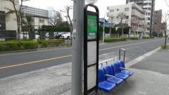 「法蓮寺」バス停留所