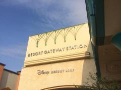 リゾートゲートウェイ・ステーション駅