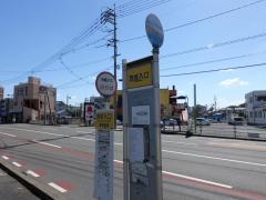 「西坂入口」バス停留所