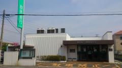 群馬銀行伊勢崎南支店
