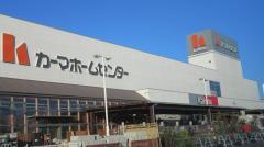 カーマホームセンター豊橋汐田橋店