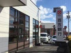 百五銀行亀山支店東御幸出張所