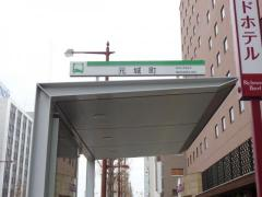 「元城町」バス停留所