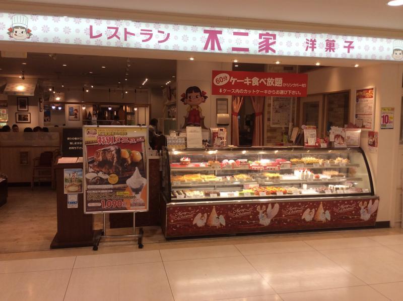 町 店 キット 錦糸 アルカ
