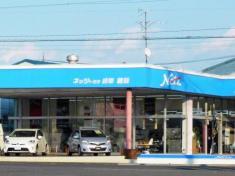 ネッツトヨタ岐阜穂積店