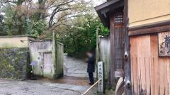 THE・SODOH・HIGASHIYAMA・KYOTO