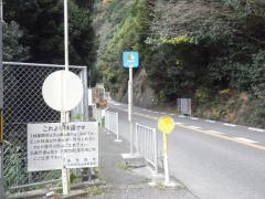 「一土庄橋」バス停留所