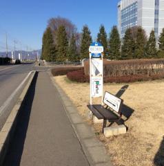 「臨空工業団地」バス停留所