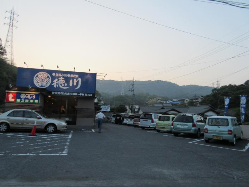 徳川 岩国室の木店_施設外観
