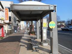「千代田町三丁目」バス停留所