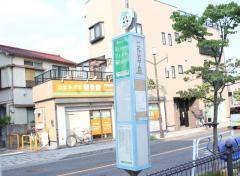 「一之江五丁目」バス停留所
