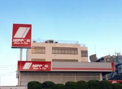 ニッポンレンタカー西新井営業所