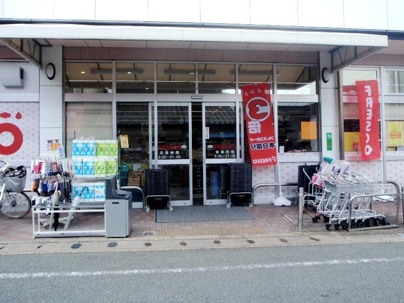 フレスコSAGA店_施設外観