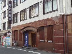 大和屋本店